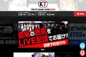 光荣公布TGS2018参展游戏 《无双大蛇3》在列