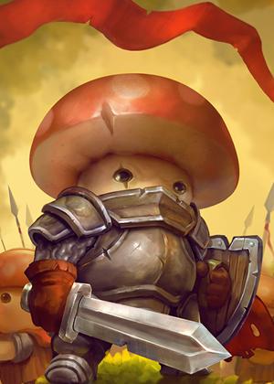 蘑菇战争2图片