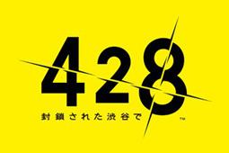428:被封锁的涉谷海岛奇兵手机版官网