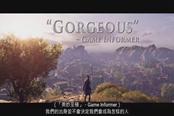《刺客信条:奥德赛》官方中文短片 媒体好评