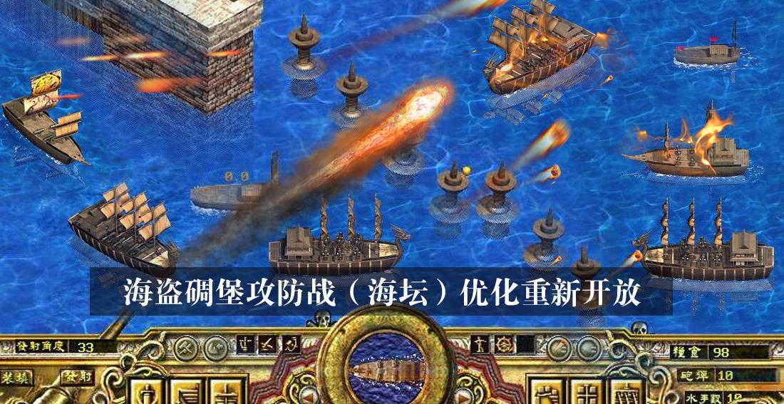 金庸群侠传online至尊版图片
