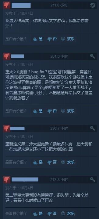 《怪物猎人:世界》大型更新内容少 引玩家不满