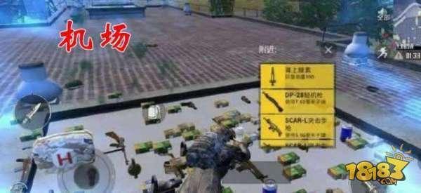 http://www.youxixj.com/baguazixun/7608.html