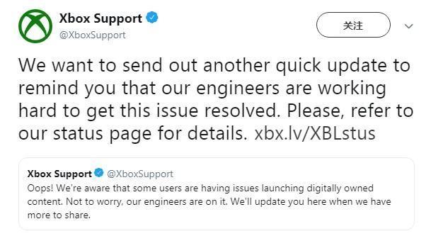 Xbox服务器无法访问 官方正努力修复