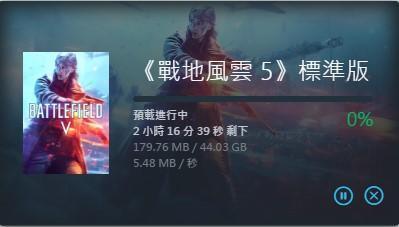《战地5》PC版预载已开启 44GB、支持简体中文