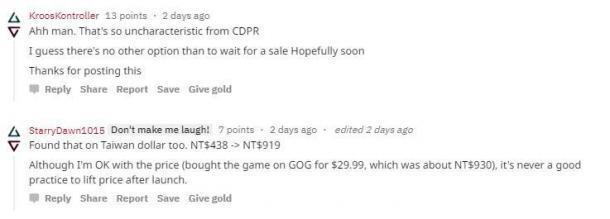 《王权的陨落》Steam部分地区售价调整 引发玩家争议