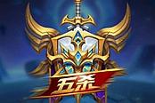 王者荣耀-YY赛评:Hero.久诚是天才更是将才,用实力和努力赢得尊重