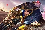 王者荣耀-新英雄下周正式上线,全新回城特效和两款相框一览