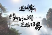 金陀螺年度最佳游戏直播平台奖缘何花落斗鱼