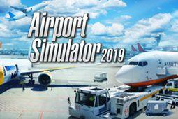 机场模拟2019图片