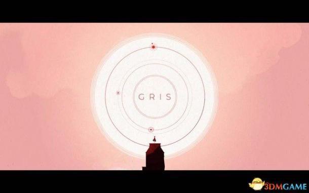 《GRIS》 图文攻略 全关卡流程全收集品位置攻略