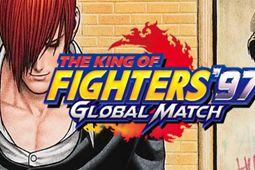 拳皇97:全球对决图片