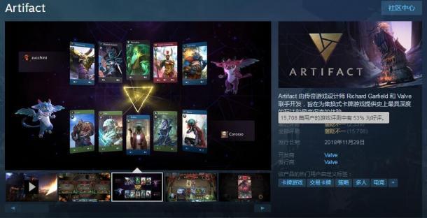 《Artifact》凉了!玩家大量流失 在线人数创新低