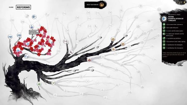 《全面战争:三国》最新演示视频 间谍系统玩法展示