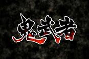 《鬼武者:高清复刻版》全收集全宝箱谜题解答