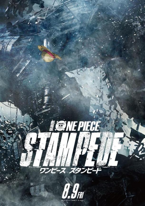 20周年倾心之作!海贼王全新剧场版《STAMPEDE》最新特报宣传片放出
