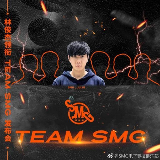 林俊杰宣布成立《绝地求生》战队 进军2019职业联赛