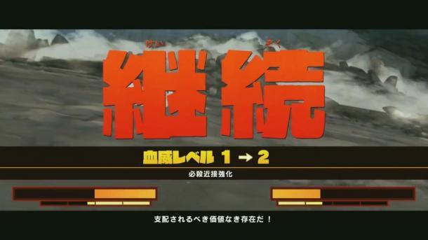 《斩服少女:异布》全新实机视频展示双持版战斗