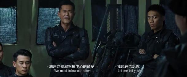 古天乐版士官长?香港科幻片巨作《明日战记》新预告
