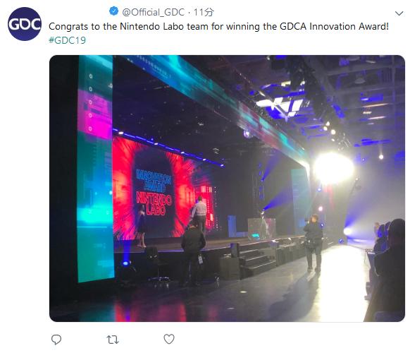 GDC 2019:任天堂Labo获得GDC最佳创新奖