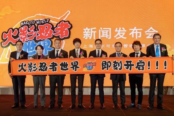 上海《火影忍者》主题公园正式启动 7000平米忍者乐园