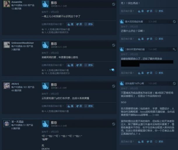 《只狼:影逝二度》Steam特别好评 暖心大作你值得拥有