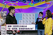 《问道》首次登录综艺 联手《玩家V梦》大玩跨界