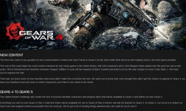 《戰爭機器5》開發全力以赴!工作室暫停對前作的更新