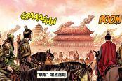 刘备关羽心忧伤《全面战争:三国》漫画更新