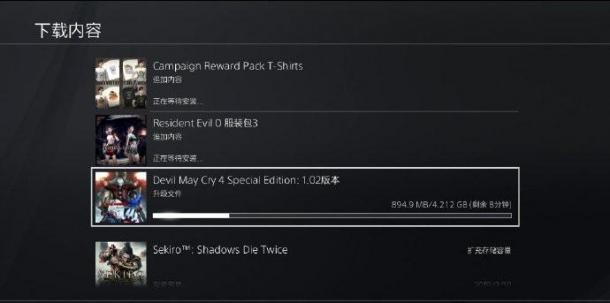 這冷飯炒得香 《鬼泣4特別版》等游戲中文補丁現已更新