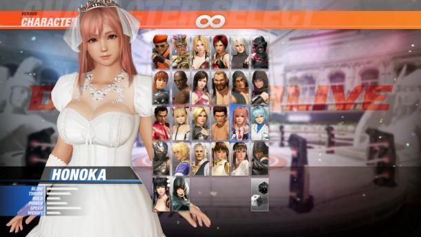 《死或生6》婚礼DLC第二弹上线 穗香穿婚纱可爱迷人