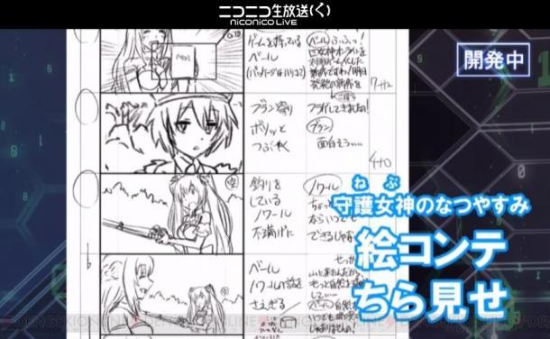 地雷社公布《海王星》系列新作 動畫全新OVA決定制作