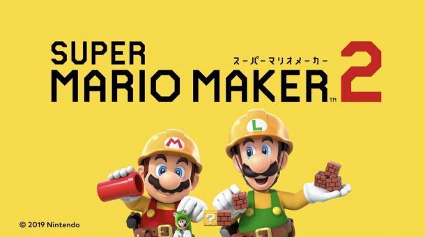 6月21日 西班牙一零售店泄露《超級馬里奧制造2》發售日