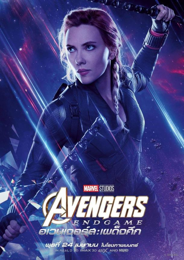 《复仇者联盟4》12位角色海报公布 黑寡妇颜值高太美了