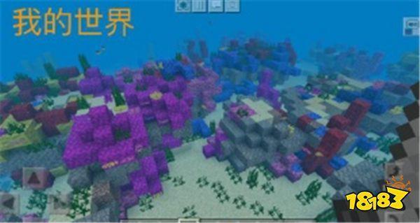 我的世界海洋模式被指借鉴迷你 MC玩家怒了