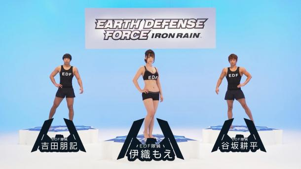 《地球防卫军:铁雨》性感宣传片 伊织萌教你做体操