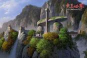 完美世界-刘兰芝隐藏任务的具体位置