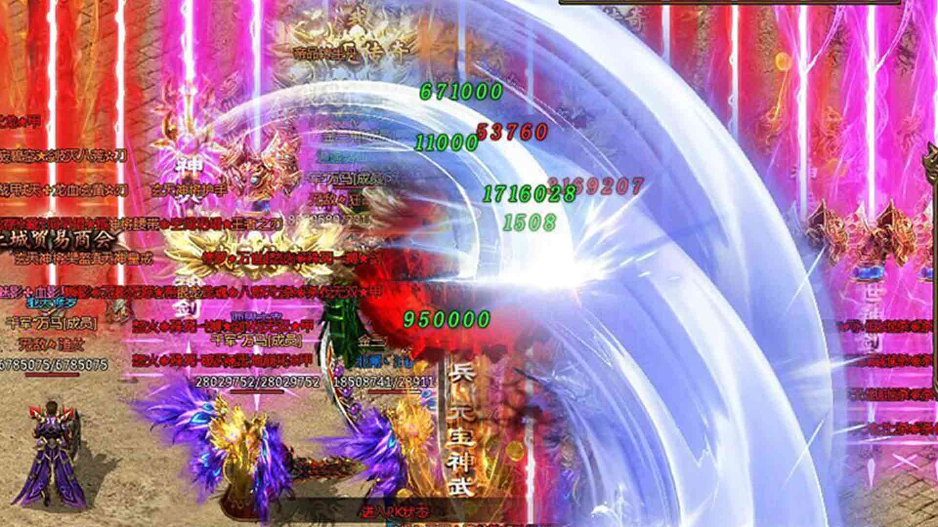 红月传说之头号战神图片