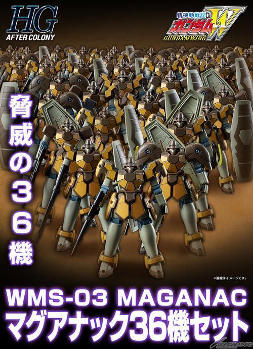 全40机蜂拥而至!《高达W》马格纳克40机钢普拉发布