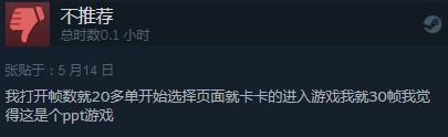 《瘟疫传说:无罪》Steam好评91% 优化欠佳剧情不错