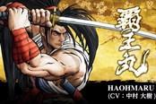最经典角色 SNK《侍魂 晓》霸王丸高清截图公布