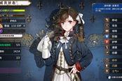 """《圣女战旗》""""立绘很棒但战斗系统略显?#25509;埂?></a> <a href="""