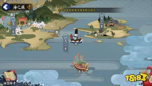 阴阳师:教你怎么轻松把海之旅活动玩成大富翁