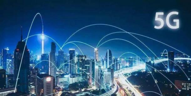 5G服务预定9月底前覆盖40城 中移动率先开启5G集采