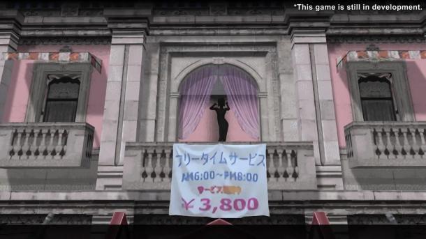 《秋葉原之旅》重制版預告 今冬登陸PC和PS4平臺