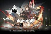 明日方舟-游戏中的干员之一 砾技能介绍