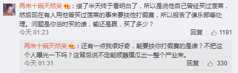 《LOL》選手Condi回應假賽傳聞 稱有人要挾操盤比賽