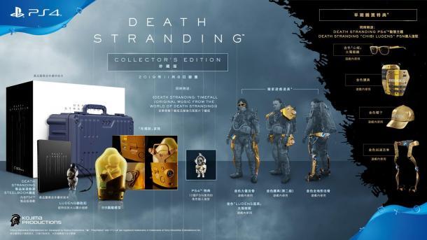 《死亡搁浅》典藏版备受好评要增产 玩家快来抢购一波