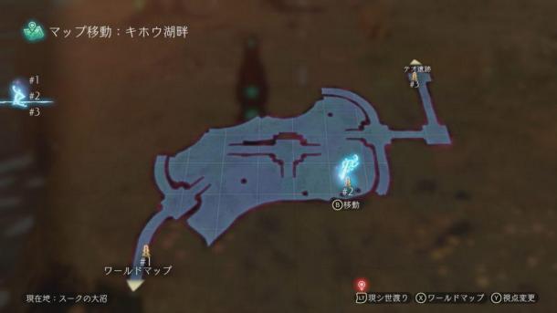 ARPG游戲《鬼哭邦》新截圖放出 帶著鬼人砍砍砍