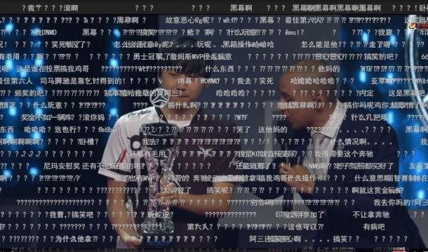 DOTA2震中杯Major引争议 中国队夺冠后没有采访